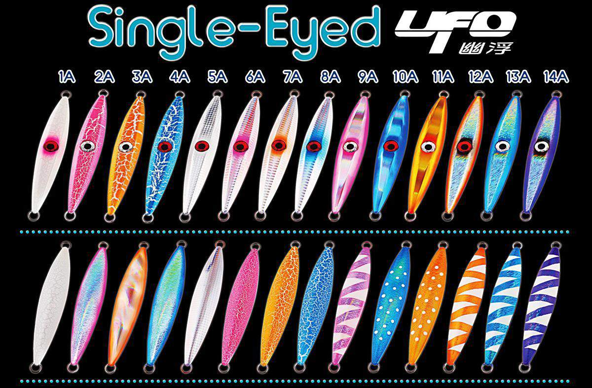Пилькер Jigging Master 2017 Single-Eyed UFO Jig #8