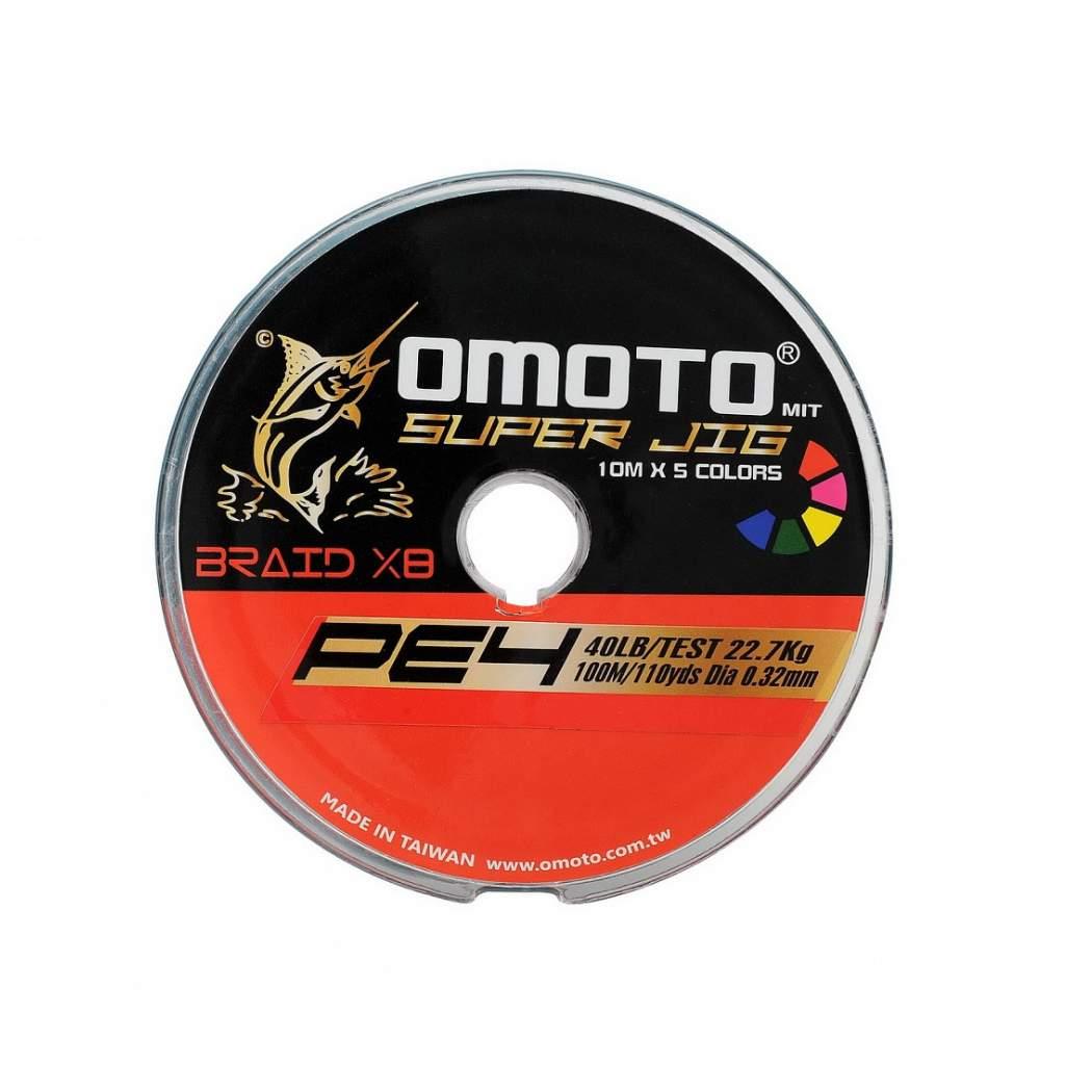 Шнур Omoto Braid Line multicolor PE 8-ми жильный от 100М