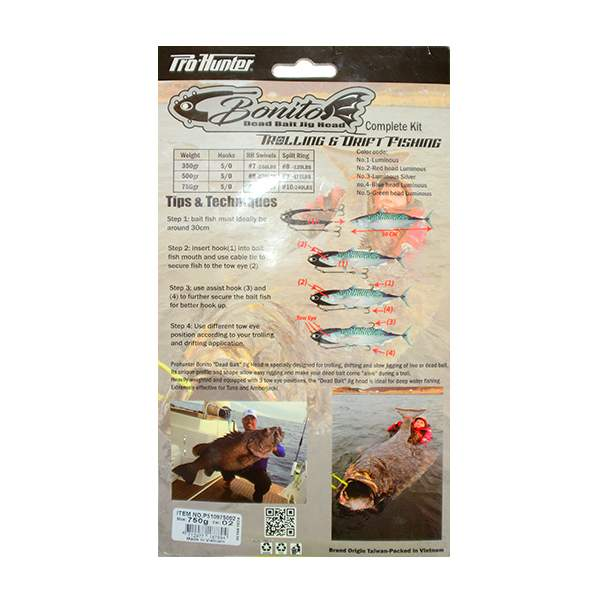 Джиг головка Pro Hunter Dead Bait Jig Head #01 от 350 до 750 грамм