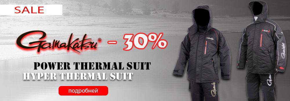 Зимние костюмы Gamakatsu SALE